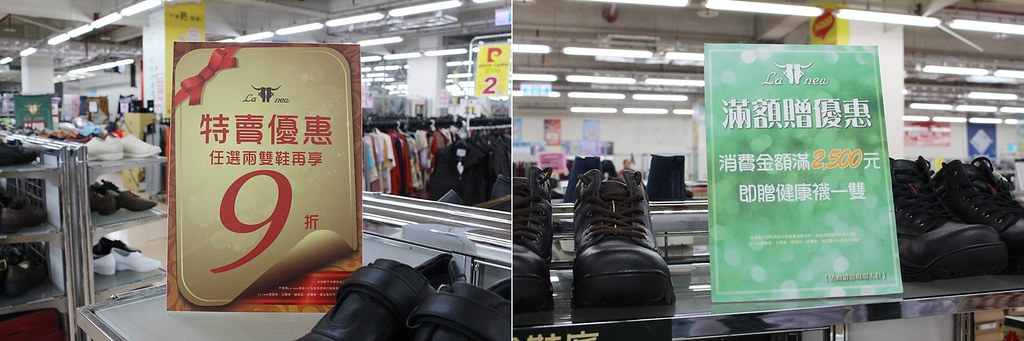 24531274050 d64f1c9082 b - 熱血採訪。台中干城特賣會搶好康,La new男女鞋、Nike等運動品牌、思薇爾內衣、精典泰迪童裝