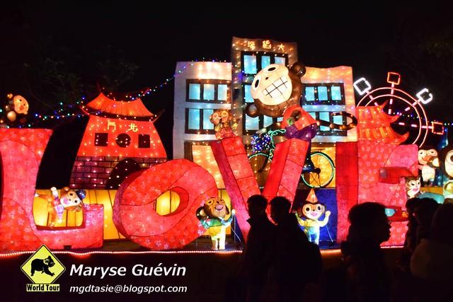 Lantern festival Yuanshan