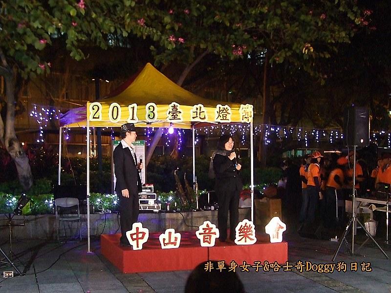 2013台北燈節在花博07
