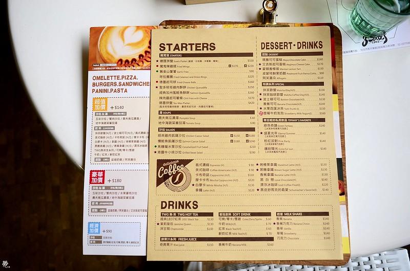 三隻貓頭鷹菜單早午餐公館美食文創台北推薦 (49)