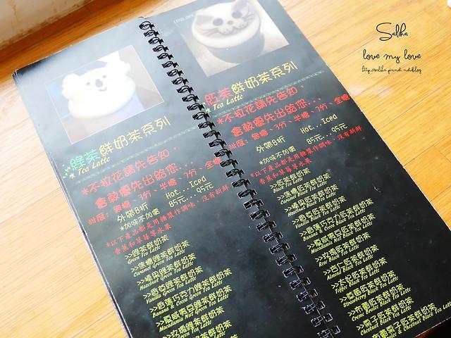 新竹下午茶立體拉花咖啡館羅塔仕菜單 (7)