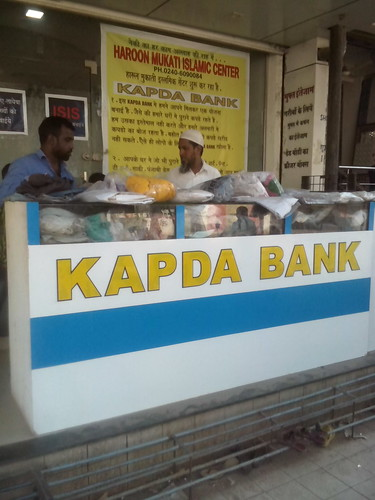 kapda bank