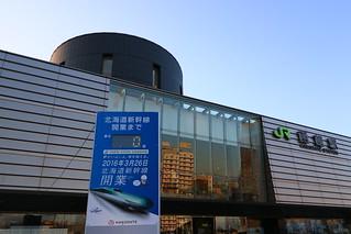 函館駅前に、北海道新幹線開業あと0日看板