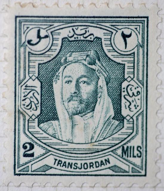 Header of TransJordan