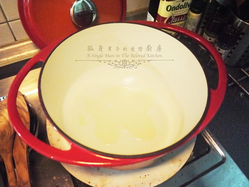 孤身廚房-墨西哥辣醬佐香米11