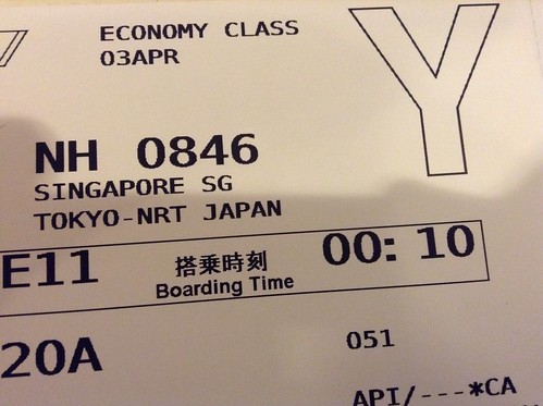 ANA NH0846 Singapore - Tokyo Narita