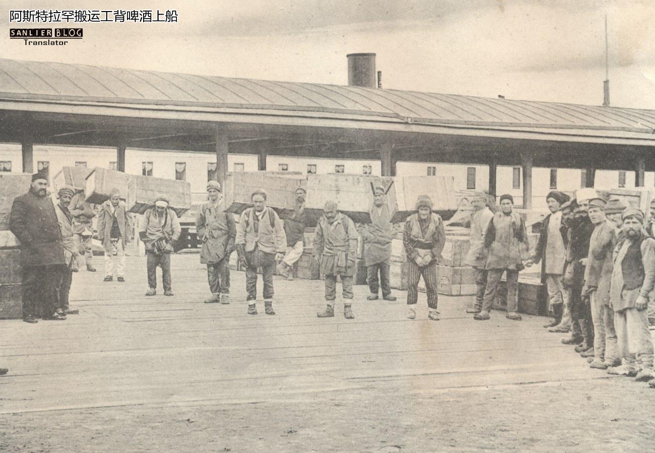 日古利啤酒厂仓库16