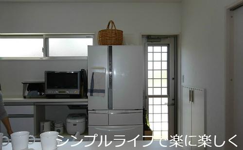 阪口ゆうこ・お片付けゼミ、キッチン