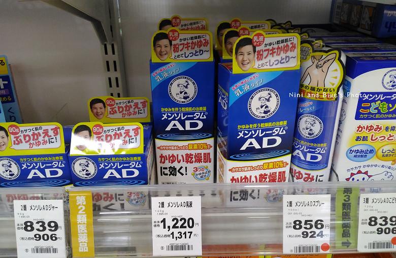日本九州鹿兒島松本清藥妝價格59