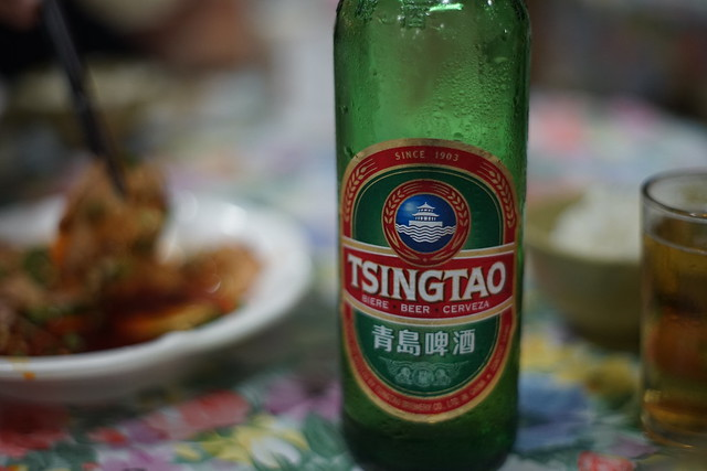 A bottle of Tsingtao