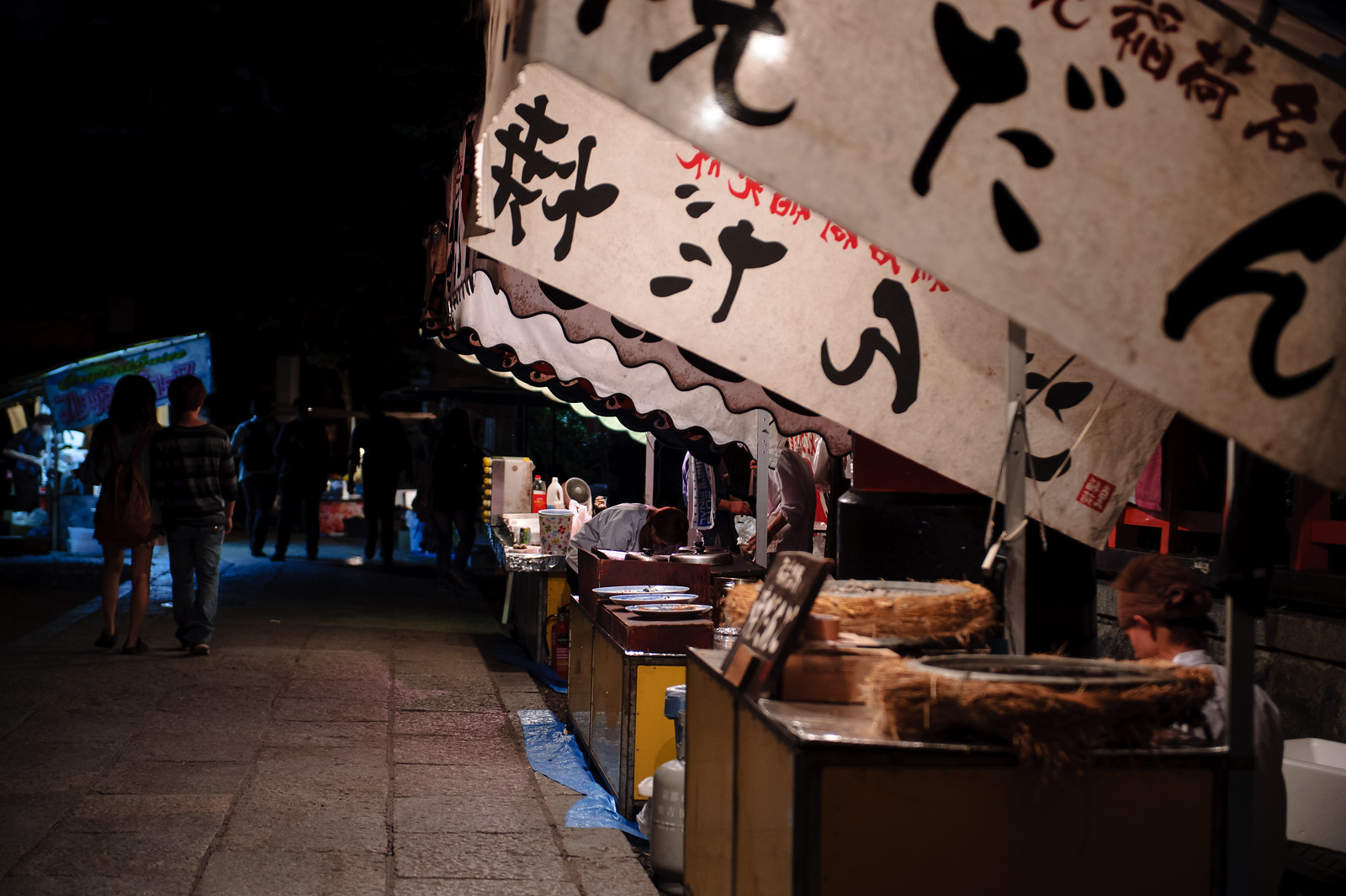 2015VQ@Kyoto-325
