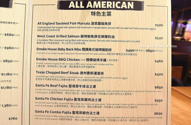 台中牛排美國牛排菜單menu價位 08