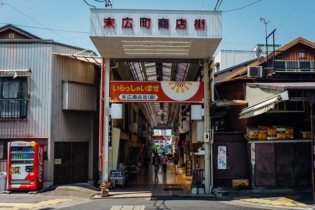 Seto_Shotengai_04