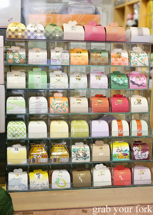 Gift boxes in Kitchentown on Kappabashi Dori in Tokyo
