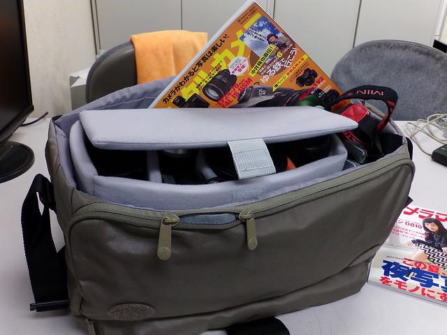 ウニカメッセンジャーバッグ7型 (9)