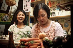 Japan Japanese  Japanese Culture Laughing Kitchen…