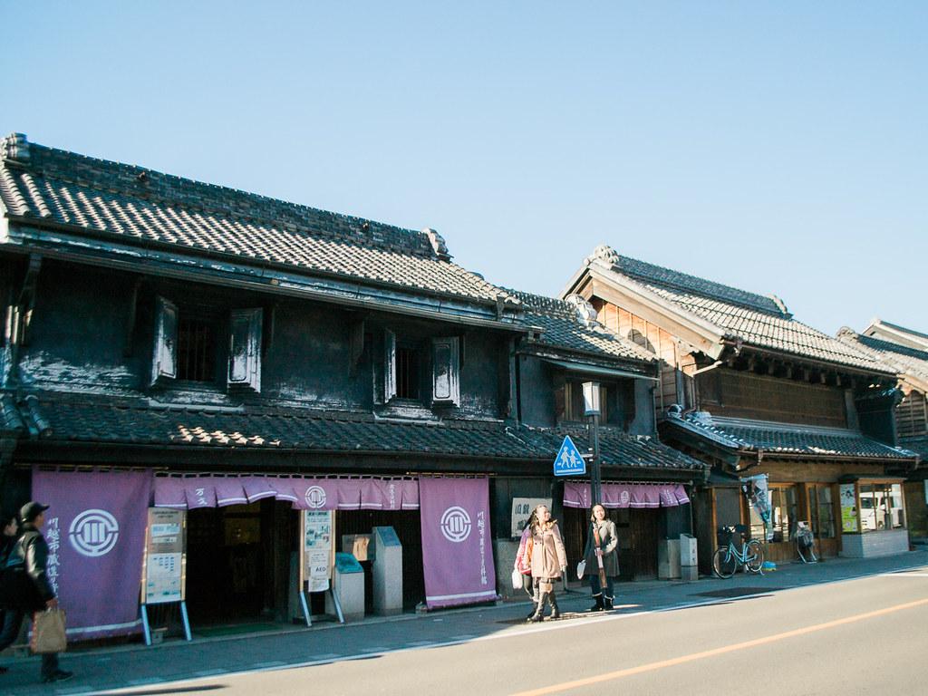 Museum of Kurazukuri