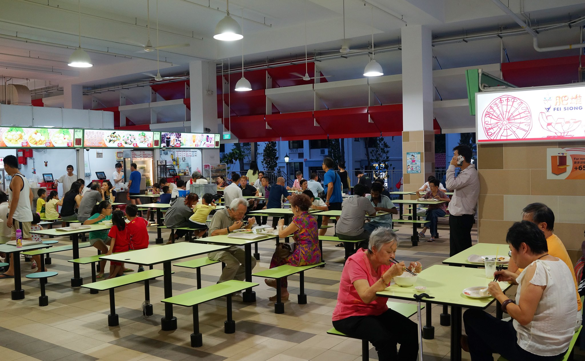 Dining in Ci Yuan Hawker Centre
