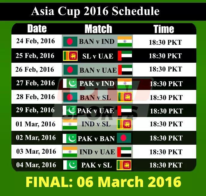 24849419919 d120b1948a b - Asia Cup T20 2016 Schedule