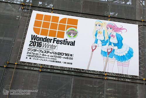 WF2016W-1