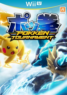 pokken_tournament_case__unofficial__by_tmason101-d91nok0