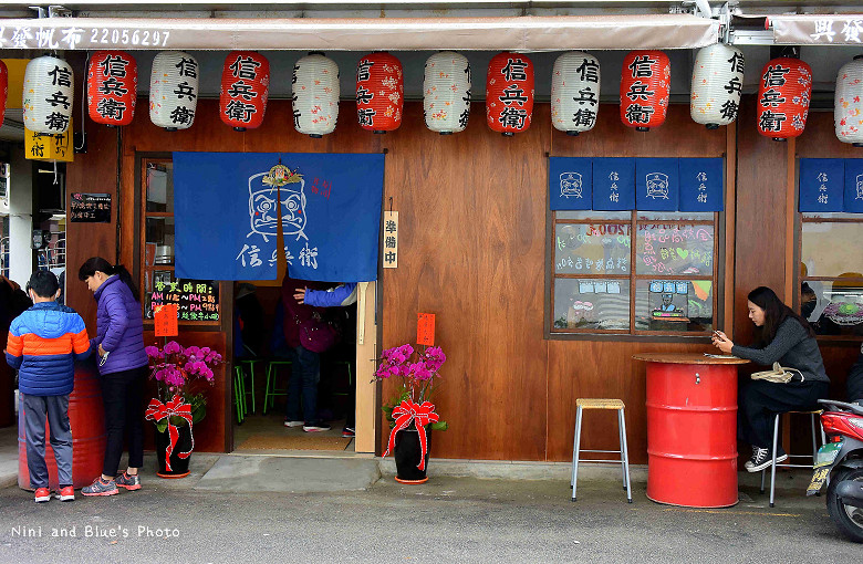 25424522620 b0dbc93003 b - 信兵衛手做丼飯壽司日式料理,近中華夜市