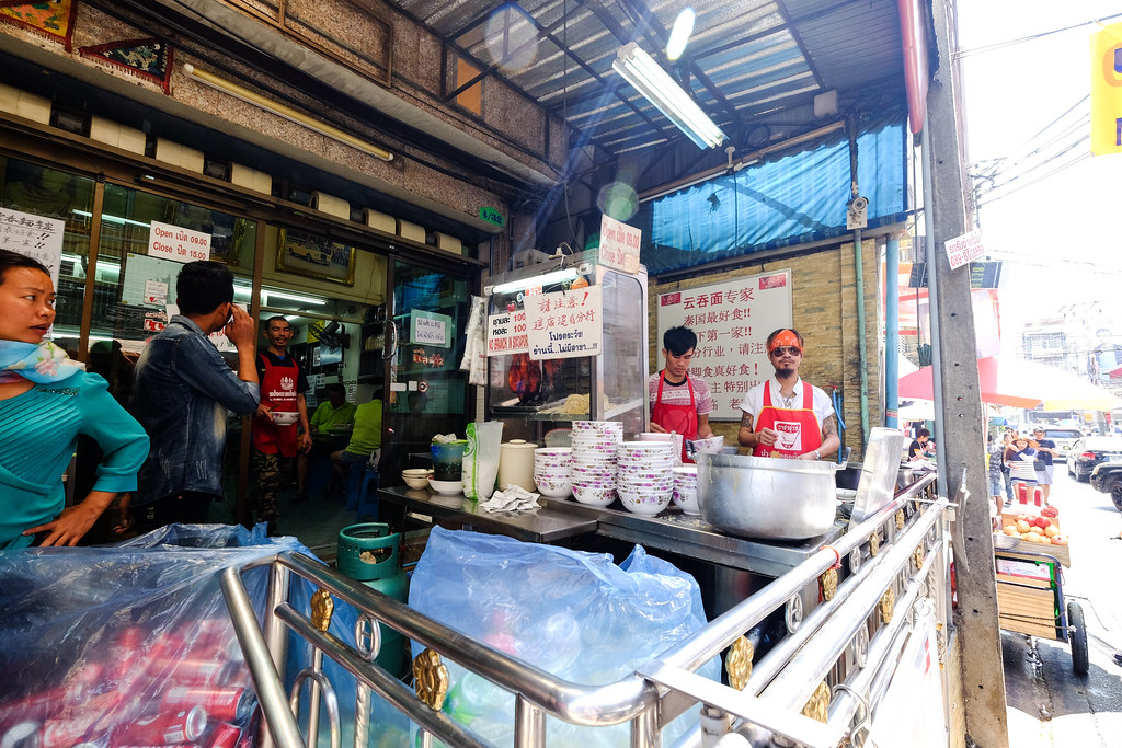 Inside View of SabX2 Wanton Noodles Stall