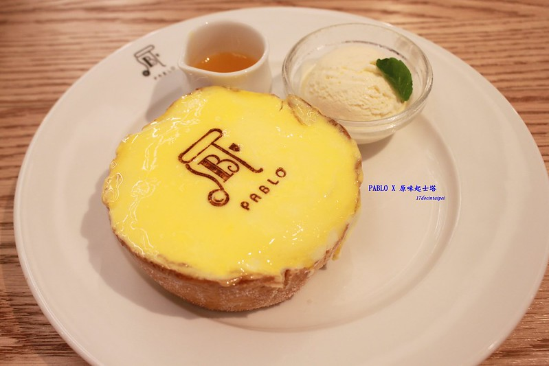 大阪半熟起司塔-Pablo-17度C隨拍 (30)