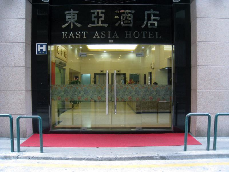 top 5 macau east asia hotel