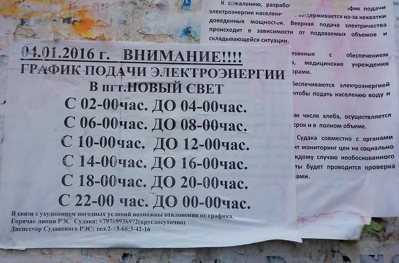 535 автобус новый свет гатчина вкладам банка Ханты