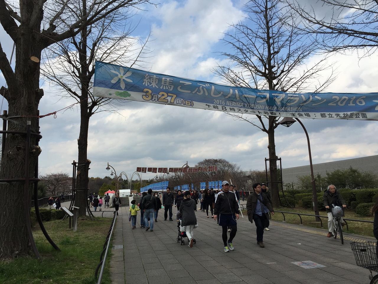20160327_光が丘 (1)