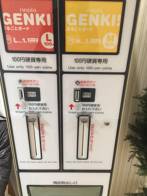 Tokyo Nursing Rooms