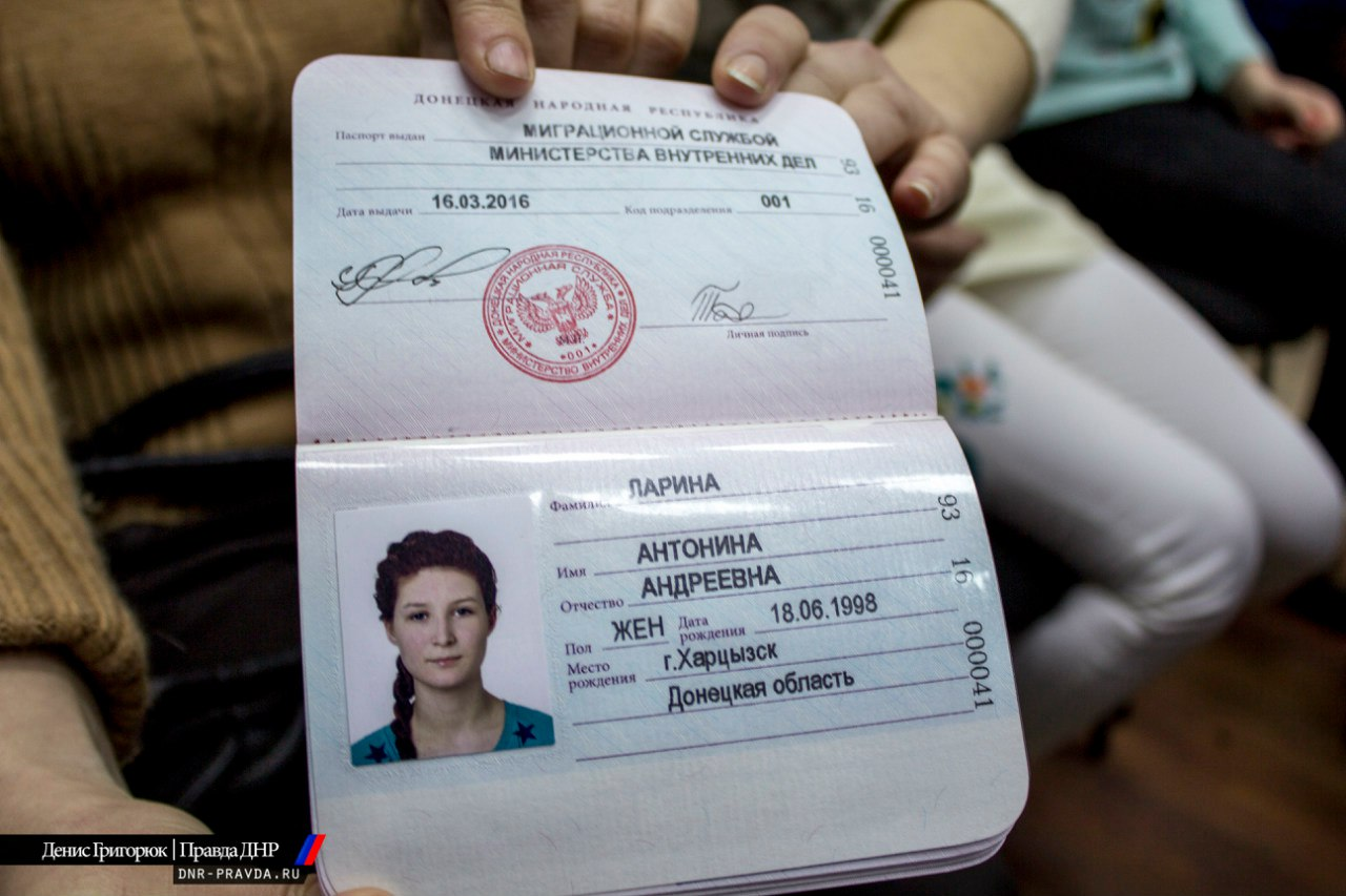 luganda pass
