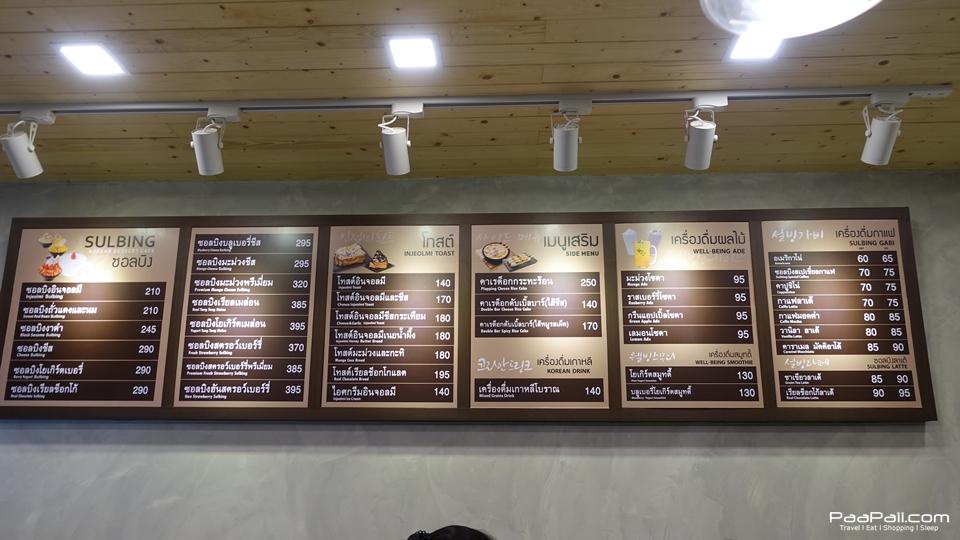 Seobinggo Korean dessert cafe (9)