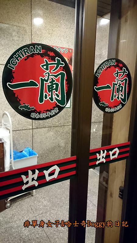 日本一蘭拉麵16