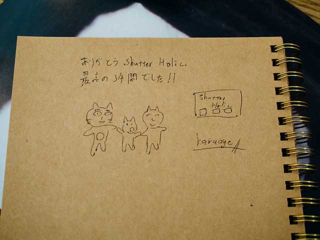 160417_SH_LastDay-25