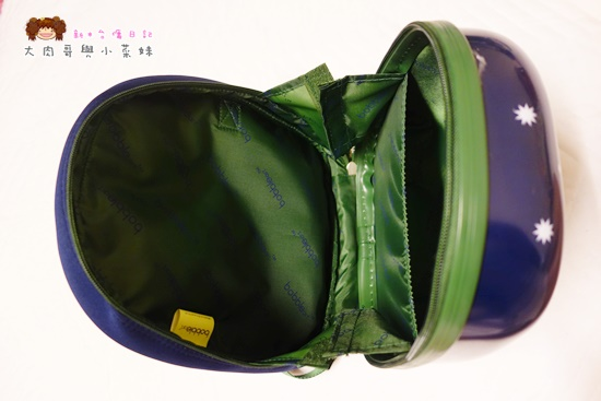 澳洲 bobbleart 輕巧造型硬殼行李箱組-歡樂叢林派對  (1).JPG