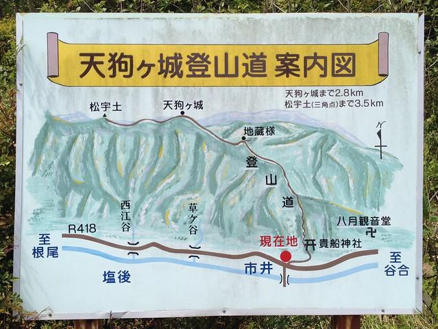天狗ヶ城 登山道 案内図