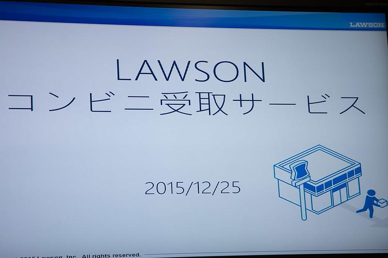LAWSON-1