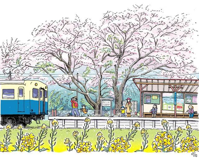 乗りものシリーズ「春の山、電車」