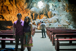 Church inside Callao Cave