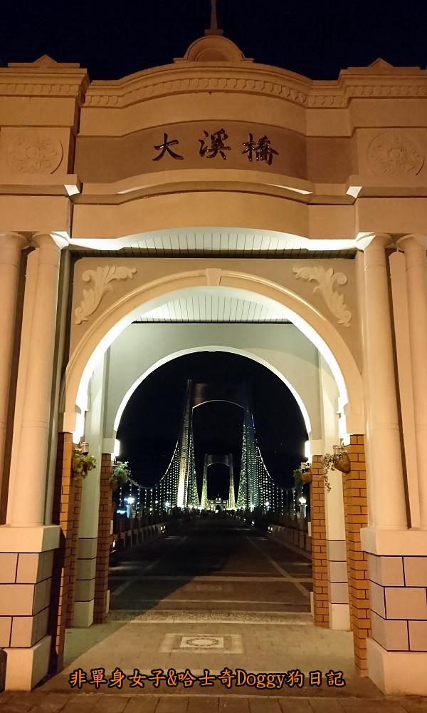 大溪橋01