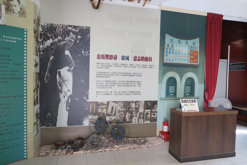 台南市新化區新化老街 (88)