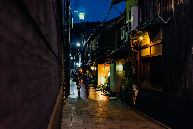 Kyoto_1602_24