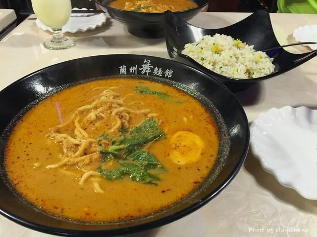 担々麺、とっても美味しゅうございました!!!でも量が多すぎ!!!