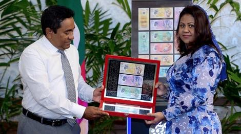 Maldives new banknote family confirmed introduced 26.01.2016