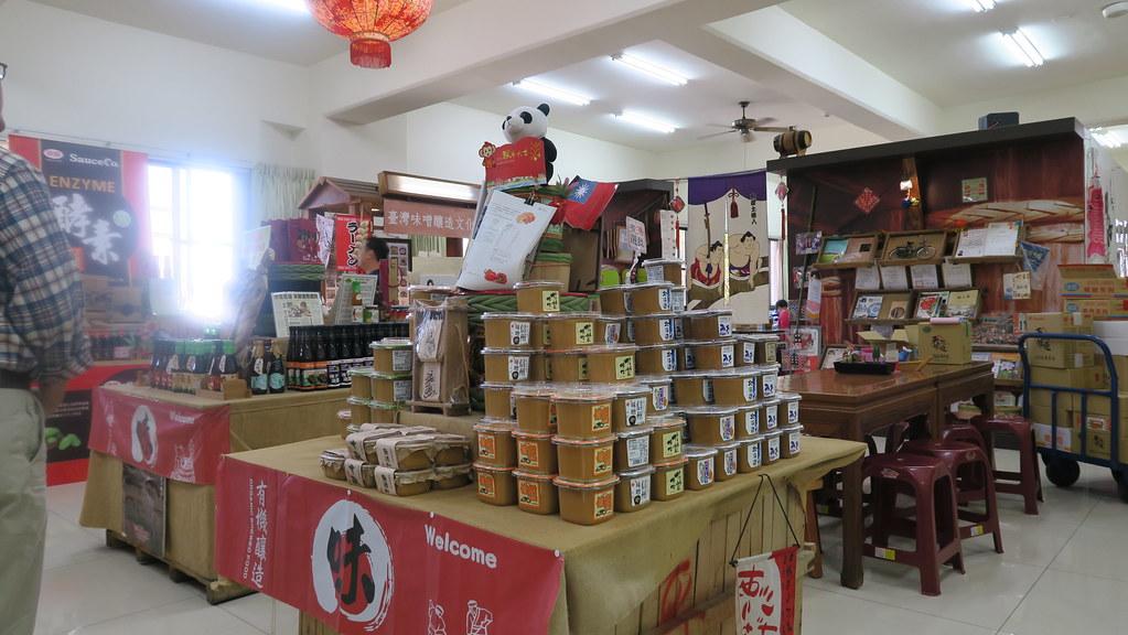 台中市豐原區味噌釀造文化館 (10)