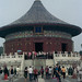 Temple of Heaven on Film