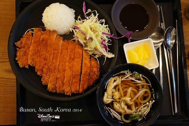 Busan First Lunch