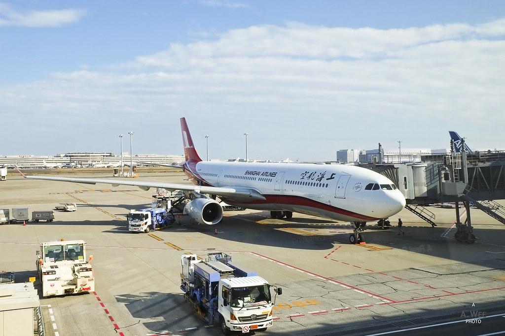 Shanghai Airlines Airbus A330